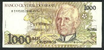 Brasil Currency 巴西鈔票